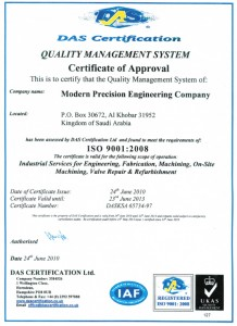 DAS Certification